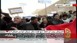تونس : الصحفى المعارض الفاهم بوكدوس يقود مسيرة بمدينة الرقاب بعد خروجه من السجن إحتجاجاً على بقايا النظام الديكتاتورى