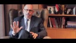 رسالة الدكتور البرادعي لشرطة مصر