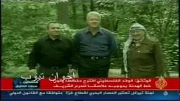 تنازلات بالجملة بحق الثوابت الفلسطينية تكشفها قناة الجزيرة من خلال 1600 وثيقة سرية تفضح مفاوضات سلطة فتح