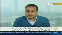 كثافة أمنية فى ميادين القاهرة قبل ساعات من إنطلاق الإحتجاجات .. يوم 25 يناير
