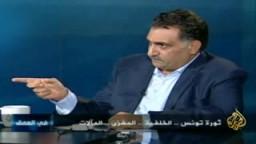 في العمق - ثورة تونس .. الخلفية .. المغزى .. المآلات