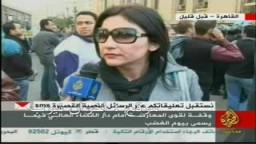 وقفة لقوى المعارضة أمام دار القضاء العالى فى يوم الغضب 25 يناير