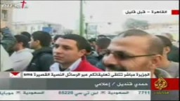 تابع وشاهد وقفة قوى المعارضة أمام دار القضاء العالى فى يوم الغضب 25 يناير