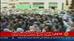 مظاهرات وإحتجاجات واسعة تجتاح محافظات مصر فى يوم الغضب 25 يناير