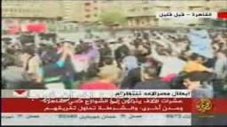 عشرات الآلاف ينزلون إلى الشوارع فى القاهرة ومدن أخرى والشرطة تحاول تفريقهم .. 2