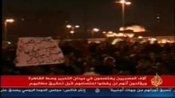 عشرات الألاف من الأشخاص يخرجون فى مظاهرات متواصلة فى القاهرة ومحافظات أخرى