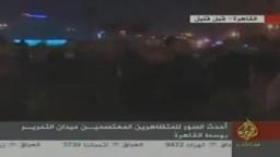 فيديو يوضح مدى تحضر المصريين في مظاهرات يوم الغضب في ميدان التحرير