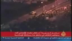 اشتباكات الأمن مع متظاهرين في السويس اليوم  26 يناير ثاني أيام الغضب المصري