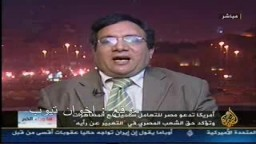 ما وراء الخبر : ونقاش حول ثانى يوم لمظاهرات الغضب 26 يناير .. 2