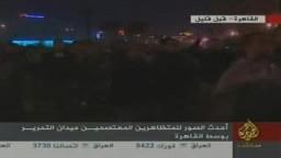 المتظاهرين أثناء الإعتصام فى ميدان التحرير