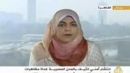 مظاهرة شباب مصر .. فى أكبر تظاهرات فى تاريخ مصر