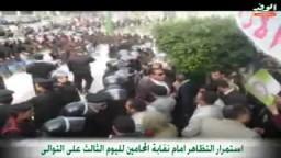 فيديو استمرار مظاهرات يوم الغضب امام نقابة المحامين لليوم الثالث على التوالي