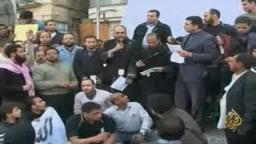 المظاهرة المليونية --رد المتظاهرون  بالرفض على خطاب الرئيس الأخير
