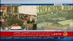 د/ محمد البلتاجى : حسنى مبارك يشن حرب ضد المتظاهرين فى ميدان التحرير