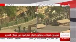 مشاهد من الاعتداءات على المتظاهرين بميدان التحرير