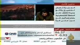 تميم البرغوثي يتحدث عن الأوضاع في مصر