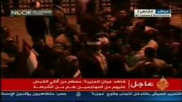 المتظاهرين بميدان التحرير باقون بالميدان حتى رحيل مبارك