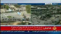 إشتباكات مستمرة بين البلطجية والمتظاهرين بالتحرير