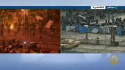آثار أحداث الاشتباكات في ميدان التحرير