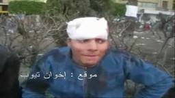 المتظاهرين المصابين فى مجزرة ميدان التحرير