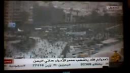 ميدان التحرير صباح جمعة الرحيل
