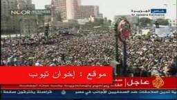 صلاة الجمعة من ميدان التحرير .. جمعة الرحيل 4 فبراير 2011