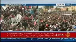 أكثر من نصف مليون متظاهر بالإسكندرية يهتفون برحيل مبارك فى جمعة الرحيل