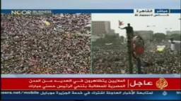 د/ عصام العريان : لسنا طلاب سلطة ونؤمن بالإصلاح المتدرج