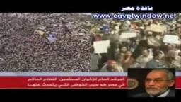 كلمة فضيلة المرشد العام د. محمد بديع في جمعة الرحيل--2