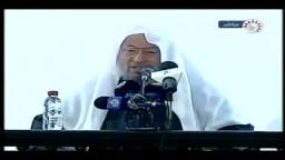 الدكتور القرضاوى : ينادى يااا حكّام مصر آن لكم أن تفهموا