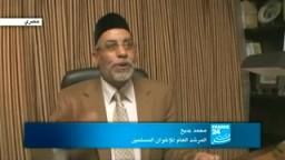فضيلة المرشد العام للإخوان يدعو مبارك إلى التنحي