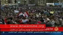 د/ رشاد البيومى نائب المرشد العام : المفاوضات بين الإخوان وعمر سليمان