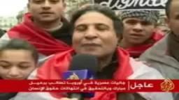 تظاهرة بفرنسا لتأييد الثورة المصرية