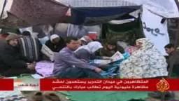 حشد مظاهرة مليونية بميدان التحرير