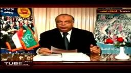 البيان الصحفي الثانى من الإخوان المسلمين 8 فبراير 2011