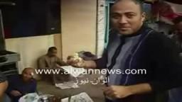 الكنتاكي الذي يوزع على المتظاهرين في التحرير
