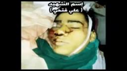 شهداء ثورة الحرية 25 يناير-  فى أيام الغضب