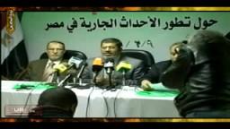 حصرياً .. الكلمة الإفتتاحية للدكتور مرسى فى مؤتمر الإخوان حول تطورات الأحداث الجارية فى مصر