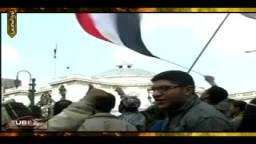 حصرياً .. كاميرا إخوان تيوب ترصد إعتصام المتظاهرين أمام مجلس الشعب للمطالبة برحيل مبارك