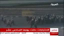 احداث اليوم 16 من مظاهرات الثورة المصرية
