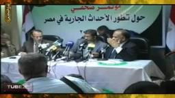 حصرياً .. مؤتمر جماعة الإخوان حول تطورات الأحداث فى مصر .. الجزء الثانى