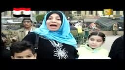 ثورة الغضب 2011 - احنا ليه في ميدان التحرير