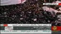 توقعات أكيدة بأن يقوم مبارك بنقل سلطاته للجيش