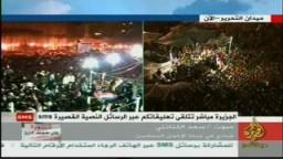 د/ محمد سعد الكتاتنى المتحدث الإعلامى للإخوان خطاب مبارك وإحتمالات التنحى
