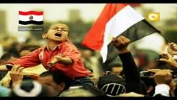 ثورة الغضب 2011 - مزق دفاترك القديمة كلها - هشام الجخ