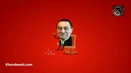 حسني مبارك ( أخلع....ماخلعش ) كوميدي مضحك