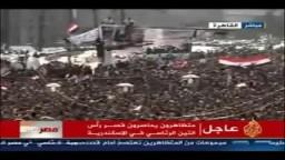 الثوار يحاصرون قصر رأس التين الرئاسي في الاسكندرية