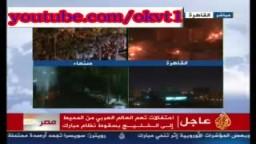 كلمة العلامة يوسف القرضاوي بعد سقوط نظام حسني مبارك