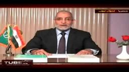 بيان جماعة الإخوان المسلمين .. بعد رحيل نظام الطاغية حسنى مبارك