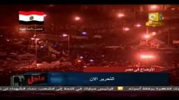 ثورة الغضب 2011 - عمرو موسى عقب تنحي الرئيس مبارك